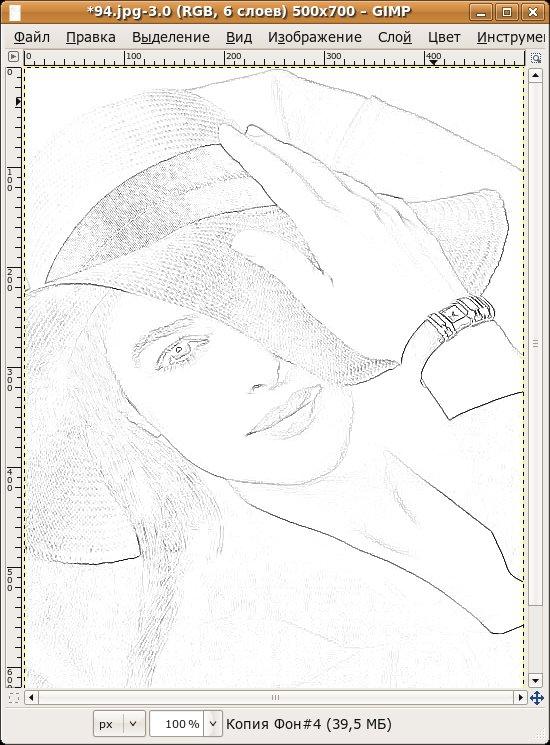 Преобразовать изображение в карандашный рисунок онлайн