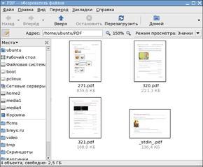 Печать в PDF через Cups